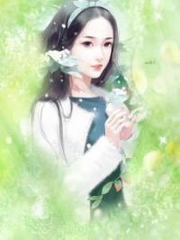 医见钟情裴少追妻很卖力小说章节目录在线阅读洛卿怡裴子晟