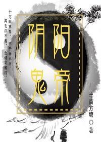 精品热文滴血棺叶凯常小燕小说小说在线阅读无删减