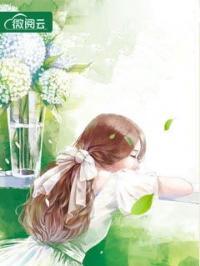 书荒求小说安如意林子昂(爱至深恨无穷)
