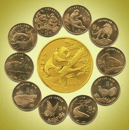 中国珍稀野生动物特种纪念币
